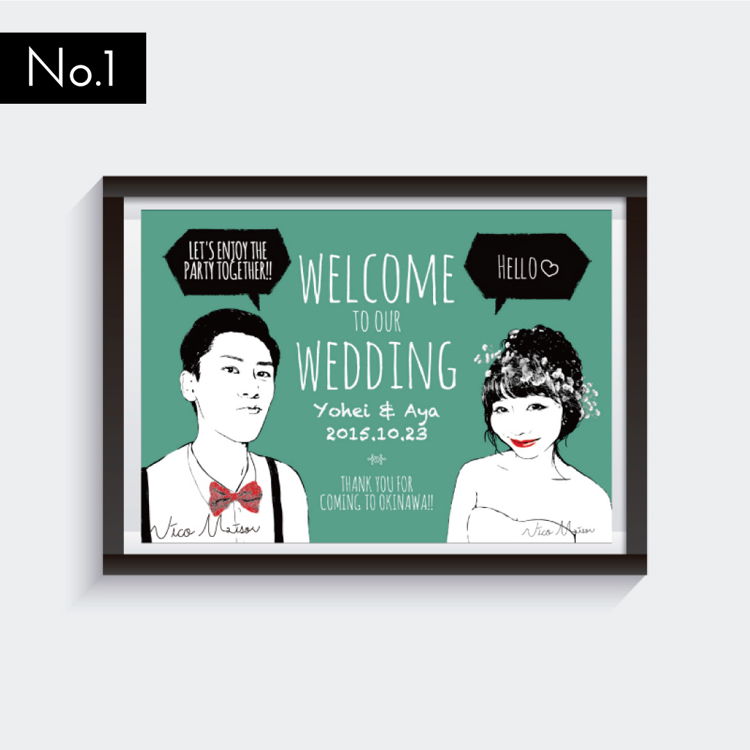 welcome board:ブラックペイント A4サイズ