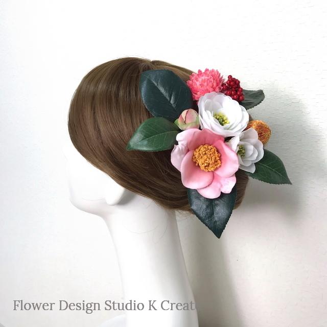 成人式 卒業袴 和装髪飾り♡ピンクの椿の髪飾り (Uピン9本セット)