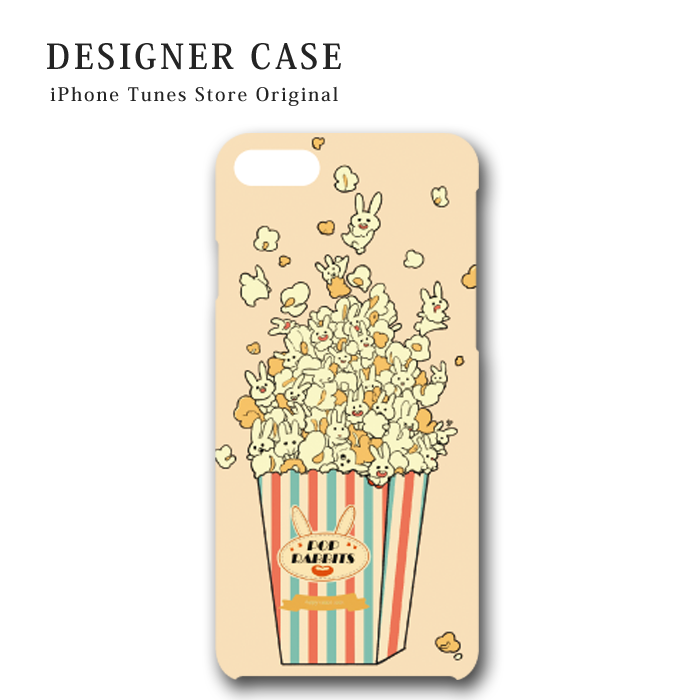 iPhone7 hardcase_ctst-3634-pc-cl-on-IPX7