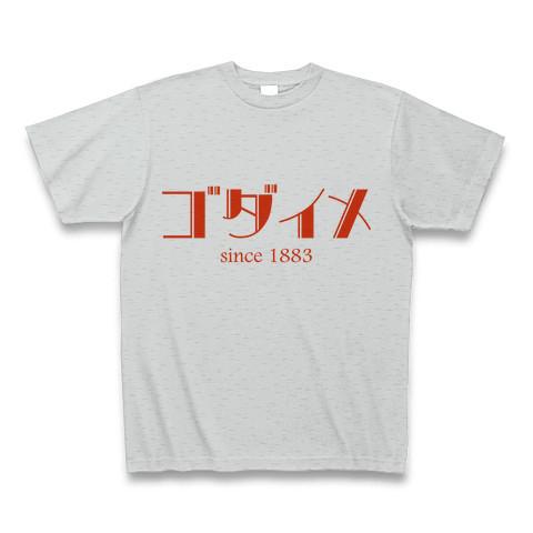 ゴダイメTシャツ / Tシャツ生地グレー