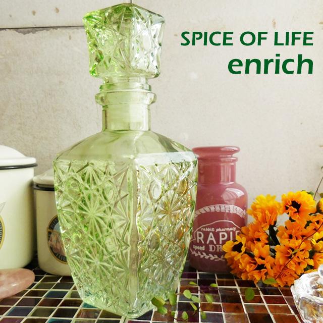 (318) スパイス enrich 蓋つきボトル グリーン