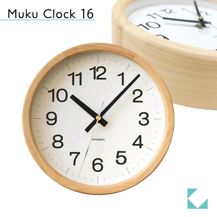 KATOMOKU muku clock 16 ヒノキ km-108HI 掛け時計