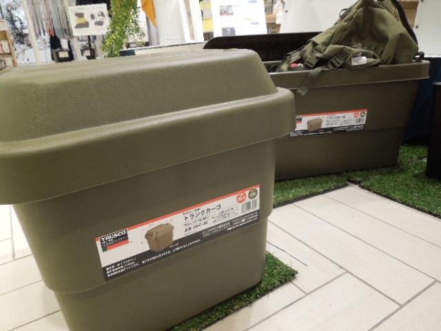 地震でも安心!!大容量で頑丈で踏み台やイスにもなるトラスコカーゴ収納ボックス30L