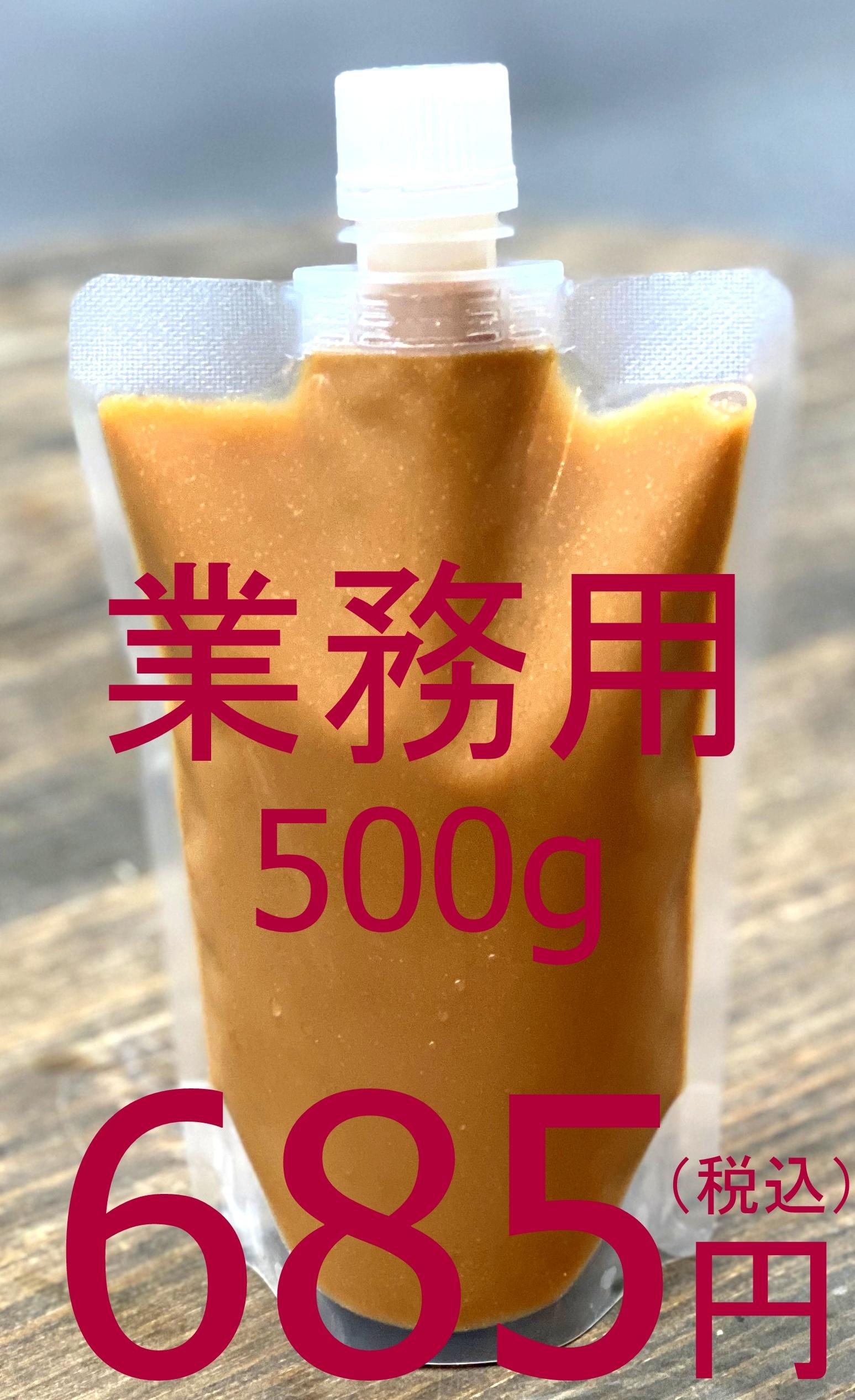 【一般のお客様大歓迎】810 羽田市場 海鮮漬けだれ 500g 冷凍 685円(税込)
