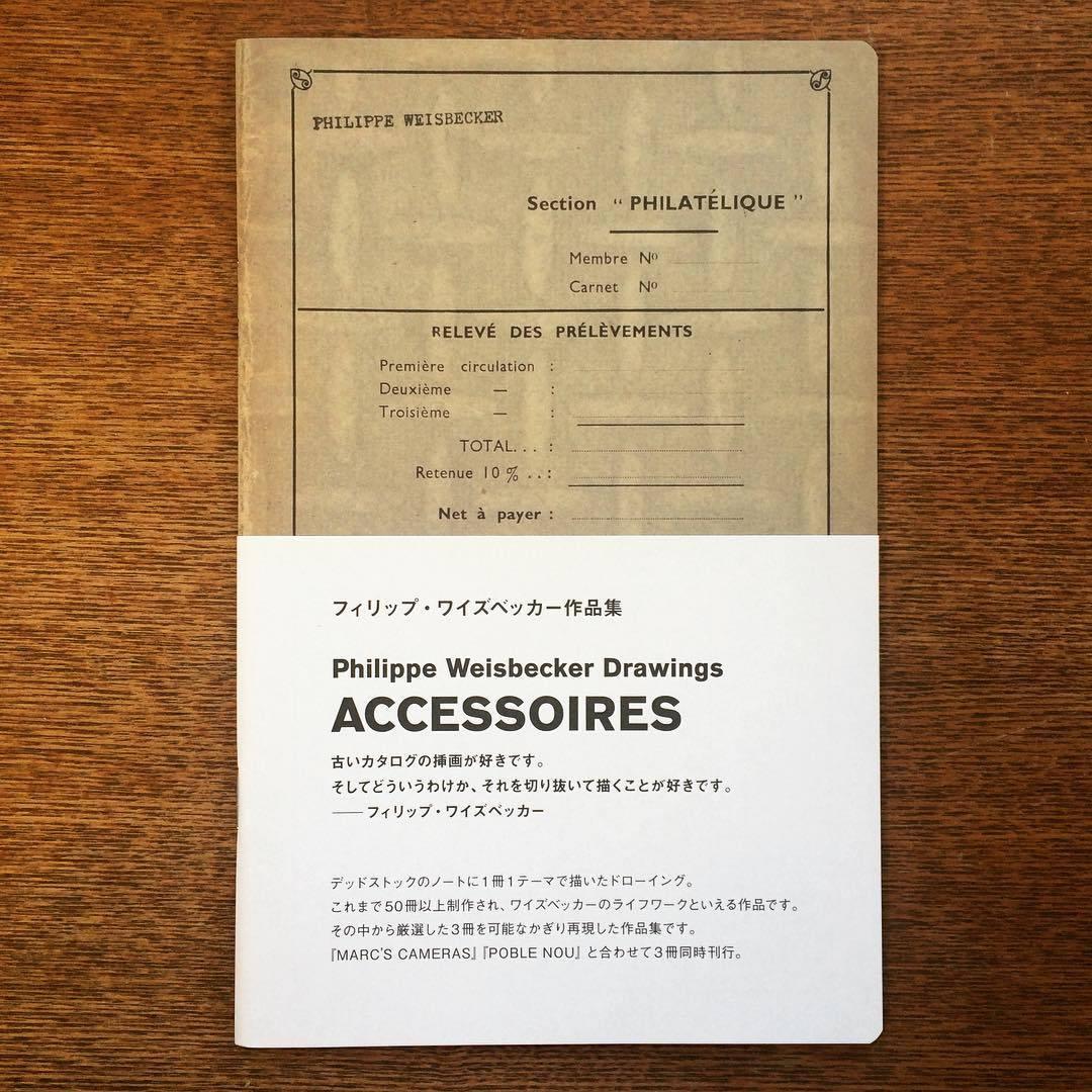 ZINE「ACCESSOIRES アクセサリーズ/フィリップ・ワイズベッカー 」 - 画像1