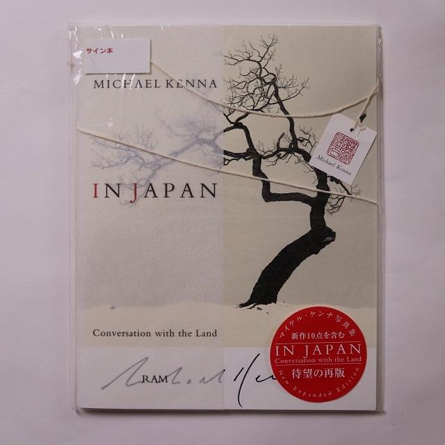 In Japan / Michael Kenna