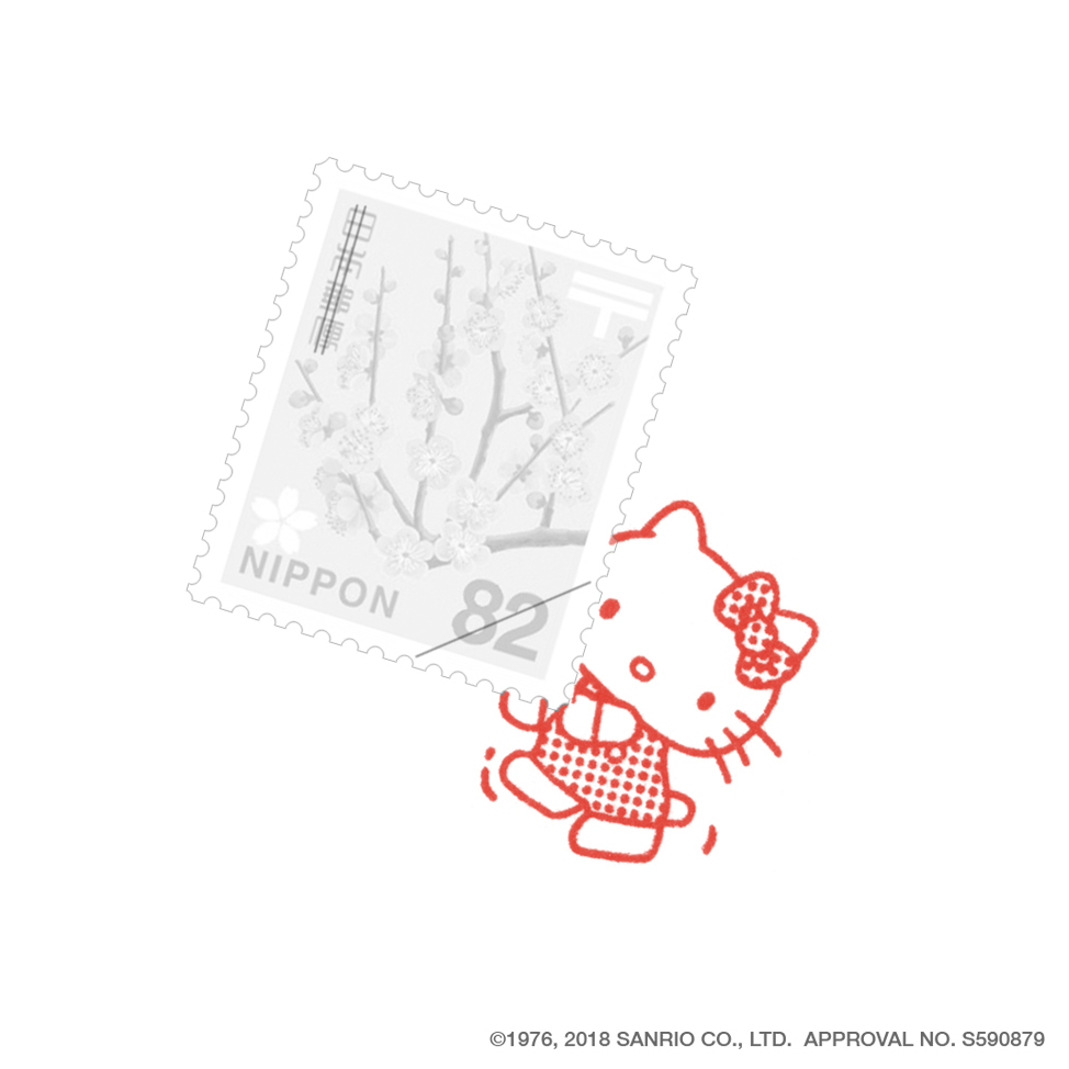 Hello Kitty-01 荷物を運ぶハローキティ