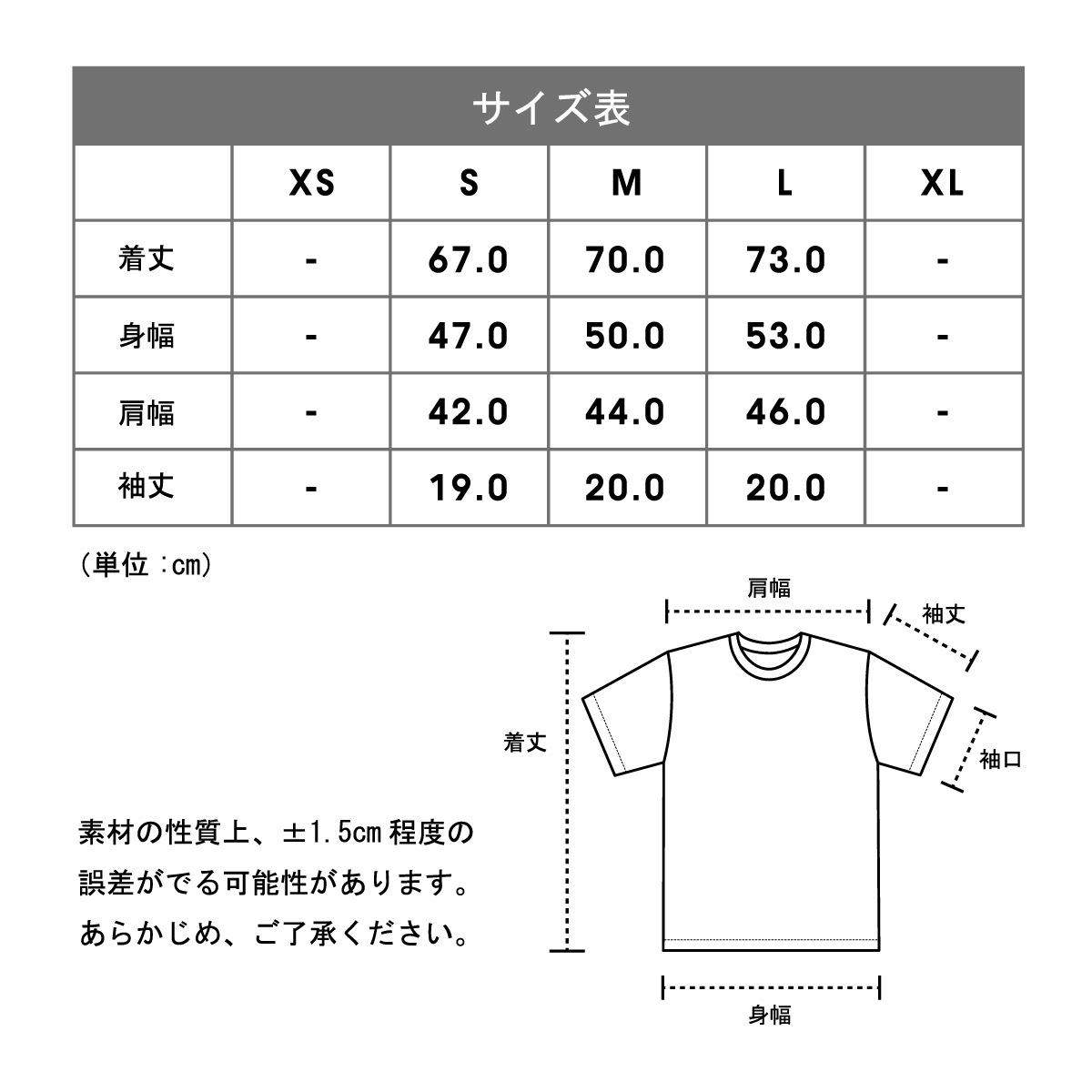 2017マッピーTシャツ 総柄 #イエロー