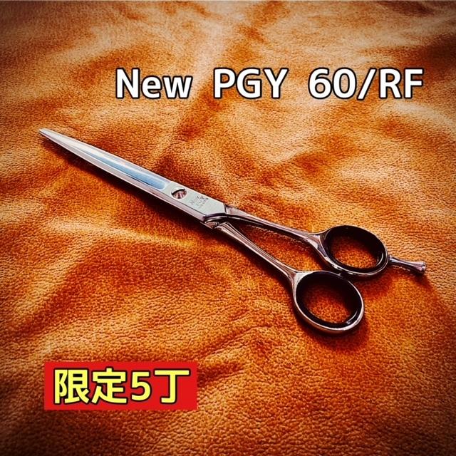★限定5丁★ 菊王冠 New PGY  60/RF (脱着式指掛け)