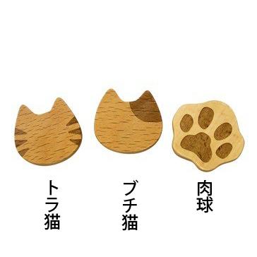 猫箸置き(木製にゃんこ)