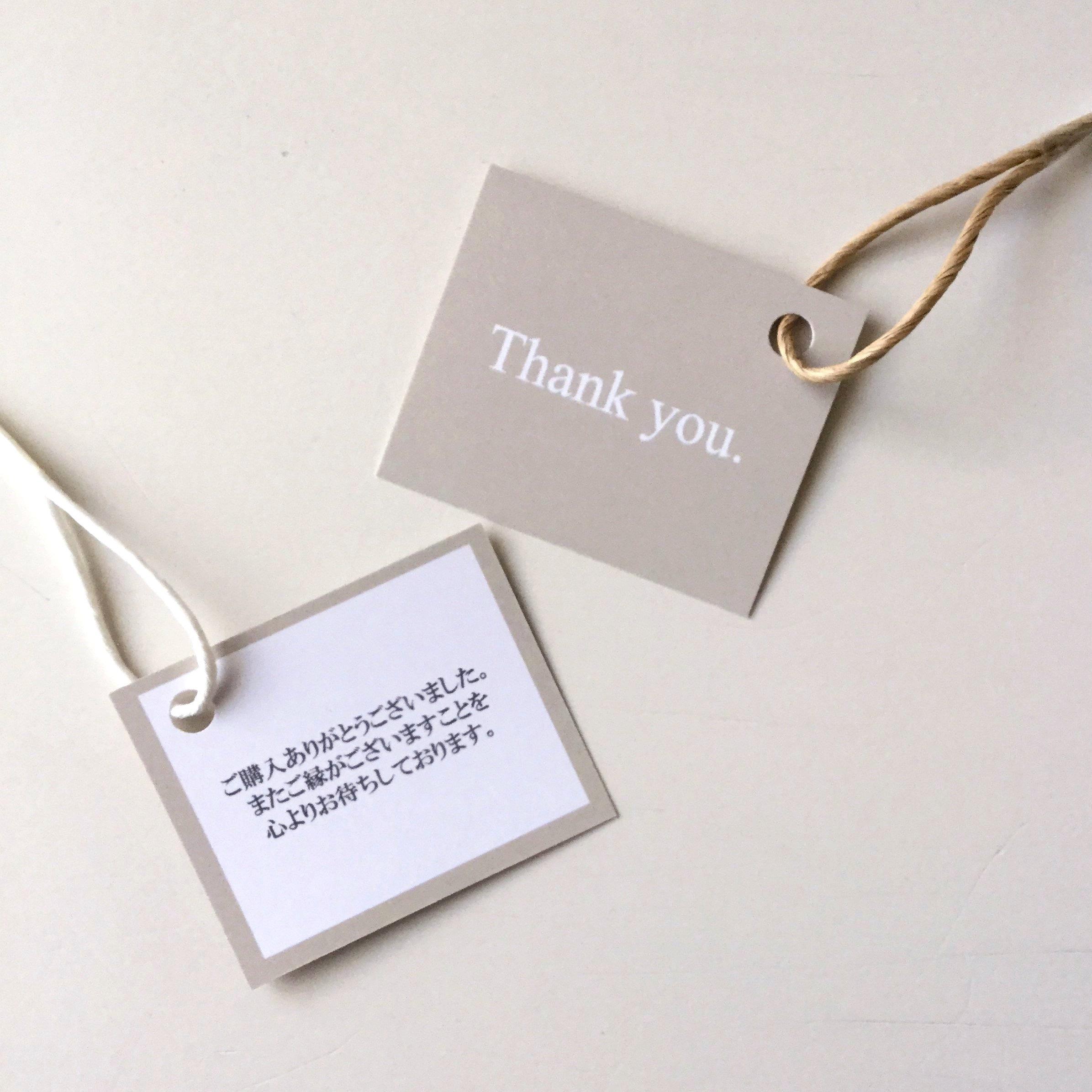 【50枚】サンキューカード  タグ 裏面メッセージ入り  ベージュ
