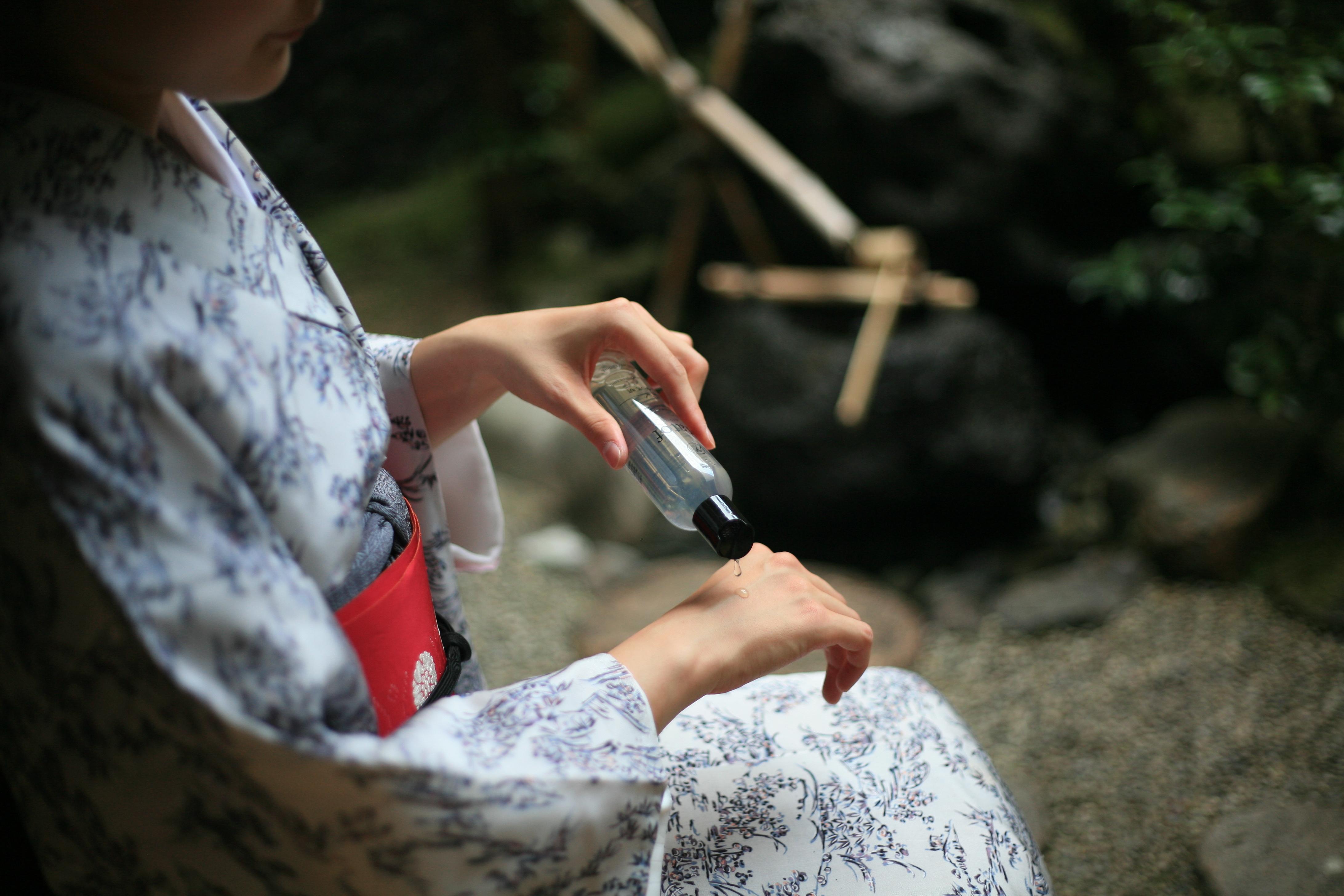 BODY LOTION ボディローション 山紫水明-SANSHISUIMEI-