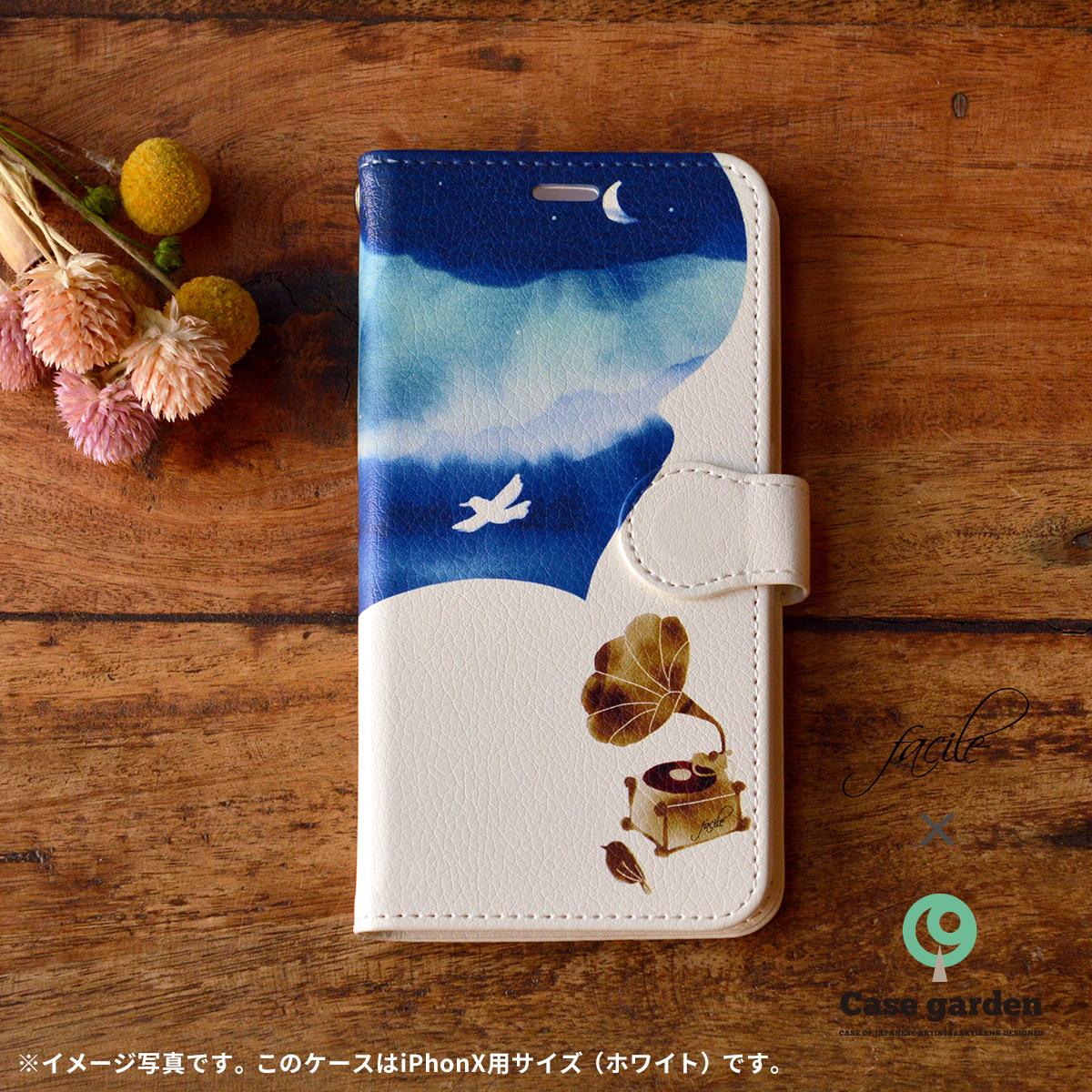 iphone8 スマホケース おしゃれ iphone8 ケース 手帳 大人かわいい iphone x ケース 手帳型 おしゃれ アイフォンテン ケース 手帳型 全機種対応 星空 冬に奏でる夜空/facile×ケースガーデン