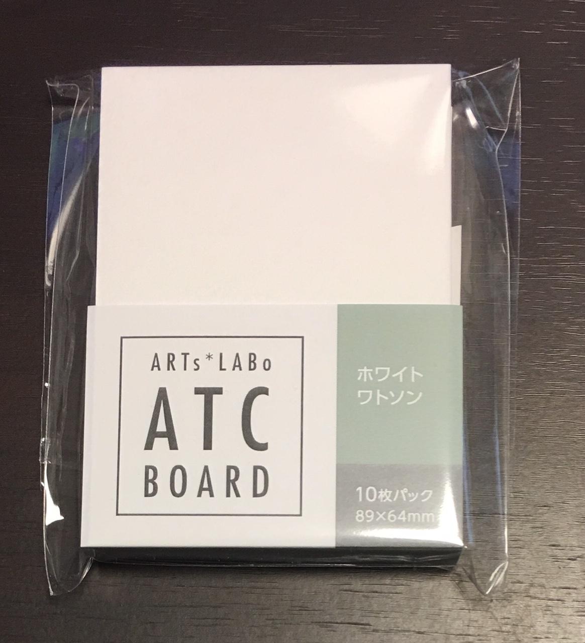 ATCボード|ホワイトワトソン 10枚パック