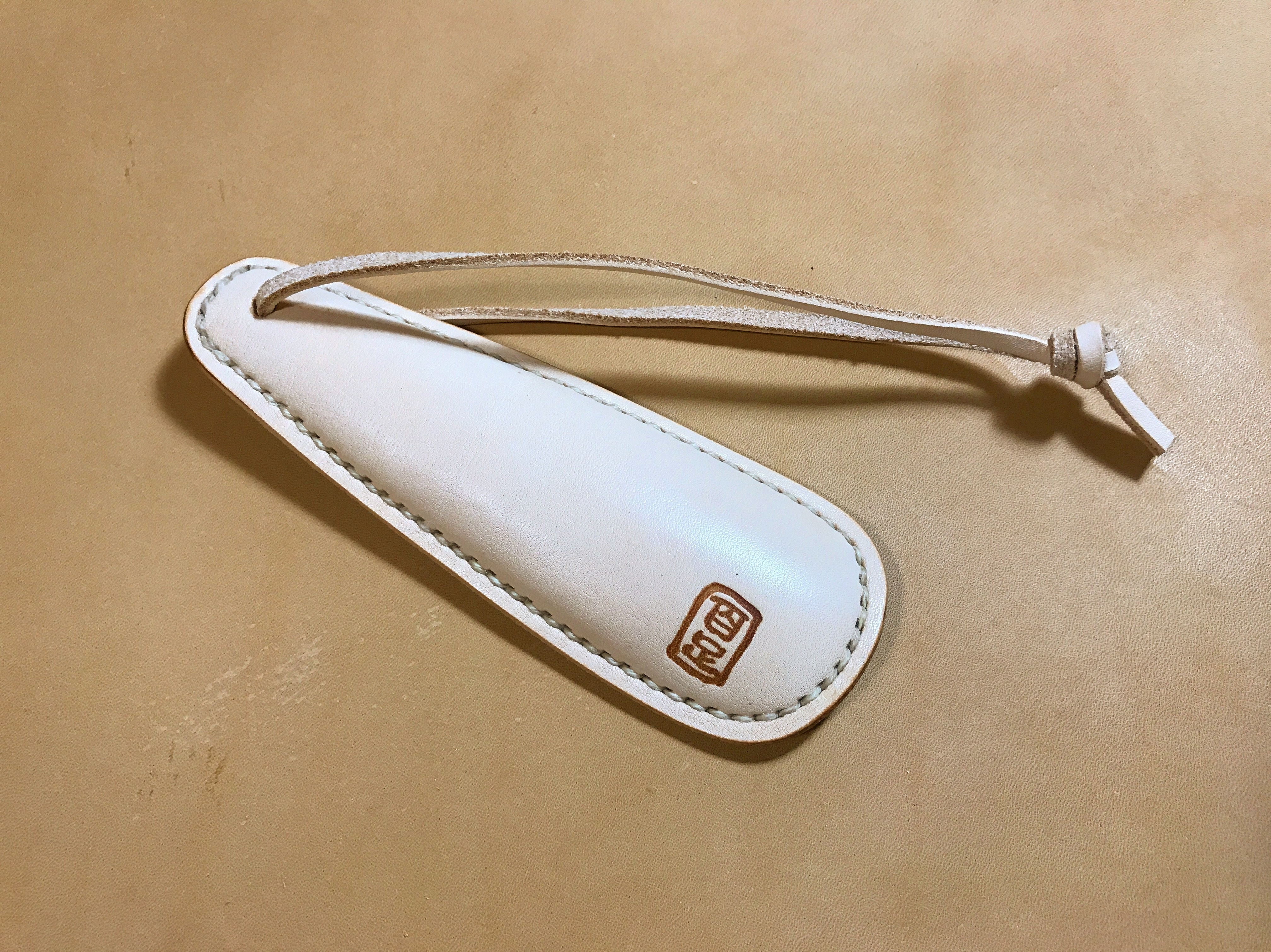 手縫い仕様 ヌメ革の靴ベラ