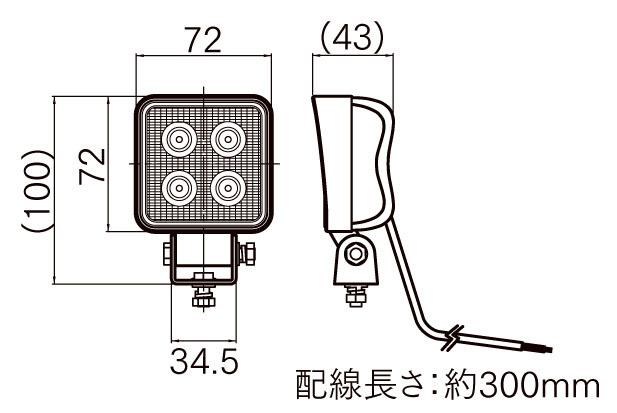 LED小型作業灯 (正方形)