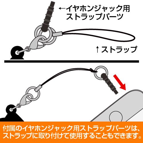 煉獄杏寿郎 つままれストラップ  [鬼滅の刃]  / COSPA