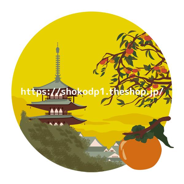 秋の法隆寺(法隆寺地域の仏教建造物)