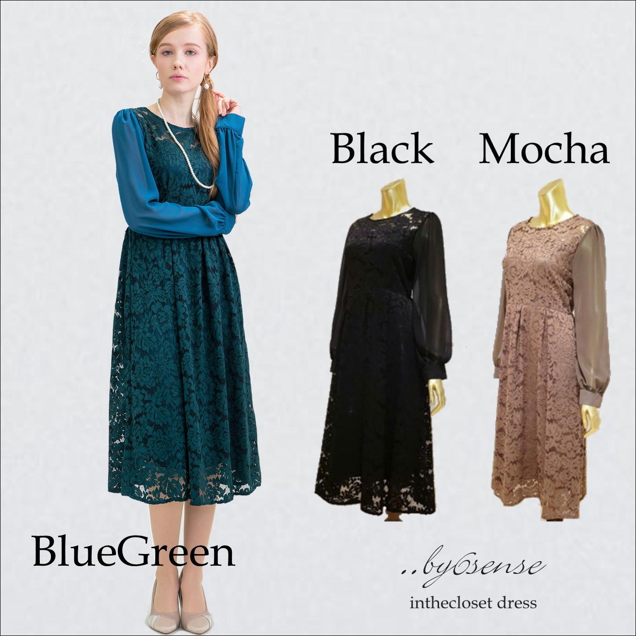 3color  シフォン袖/レースフレアドレス (普段使いからパーティシーンにかけて)