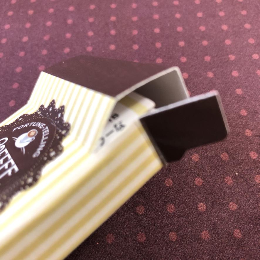 【カード】コーヒーカード特別版 *完全限定生産*