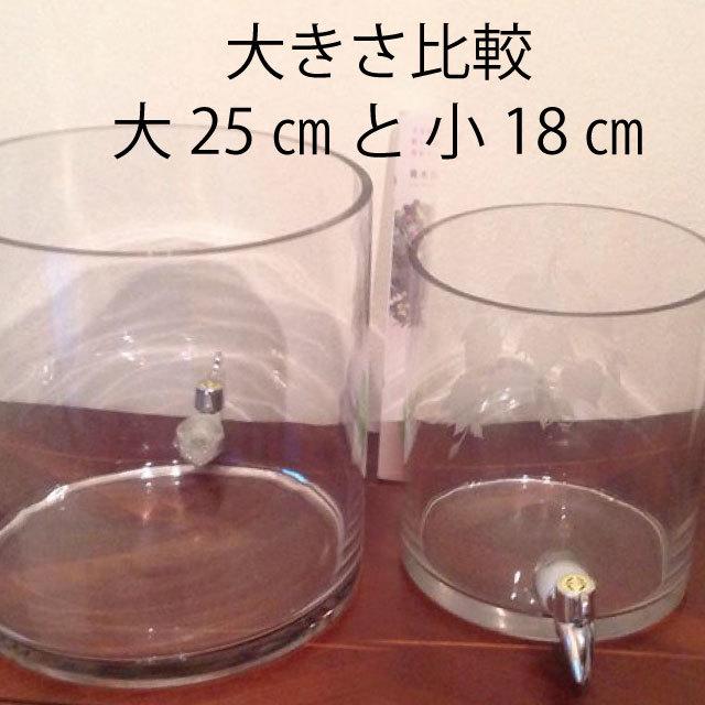 水やり簡単蛇口付き観葉ギャザリングに【ストレスレスポット】大25×25 - 画像5