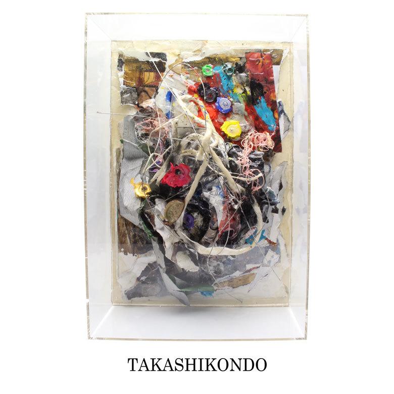 TAKASHI KONDO オブジェ