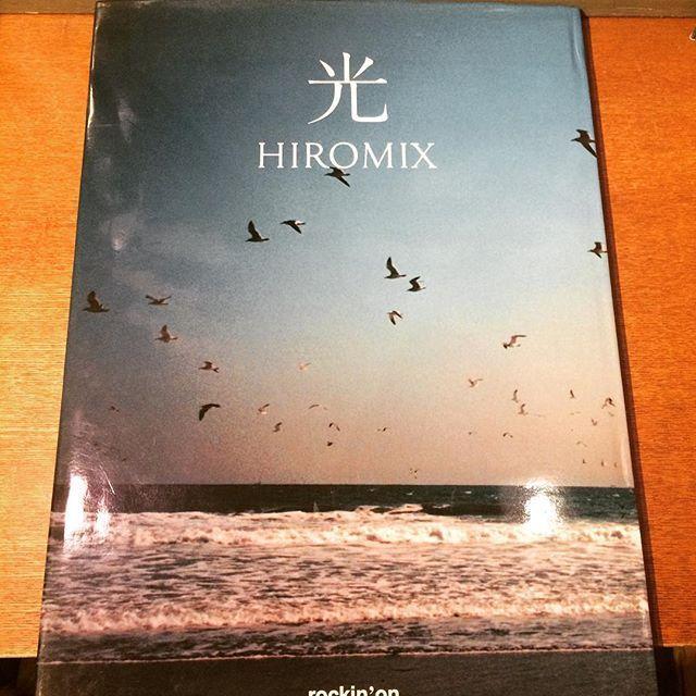 ヒロミックス写真集「光/HIROMIX」 - 画像1