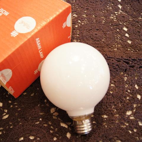 白熱電球 E26 60W ボール球フロスト