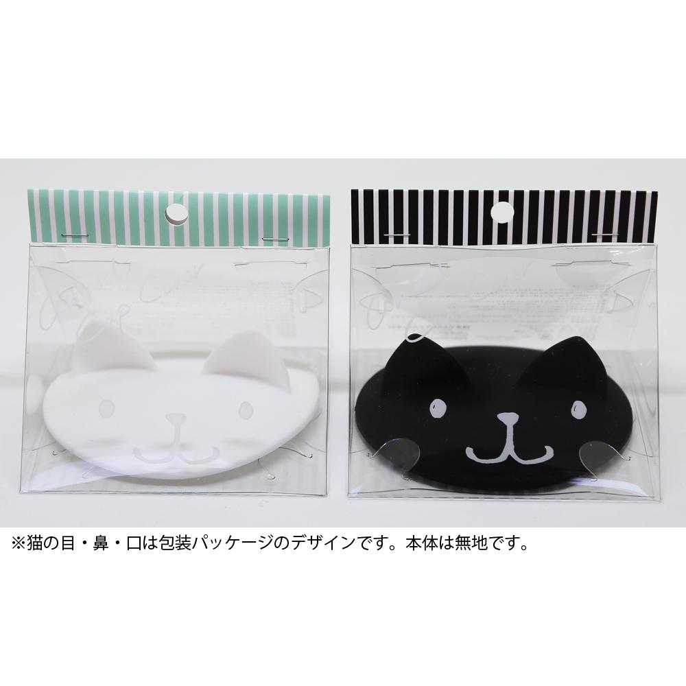 猫カップカバー(猫耳)全2種類