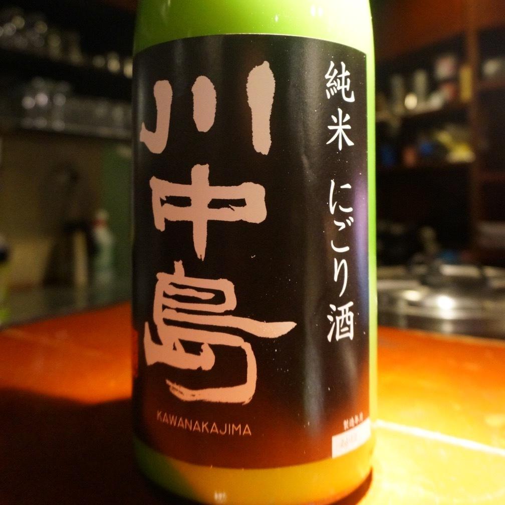 川中島 純米にごり酒 1.8ℓ