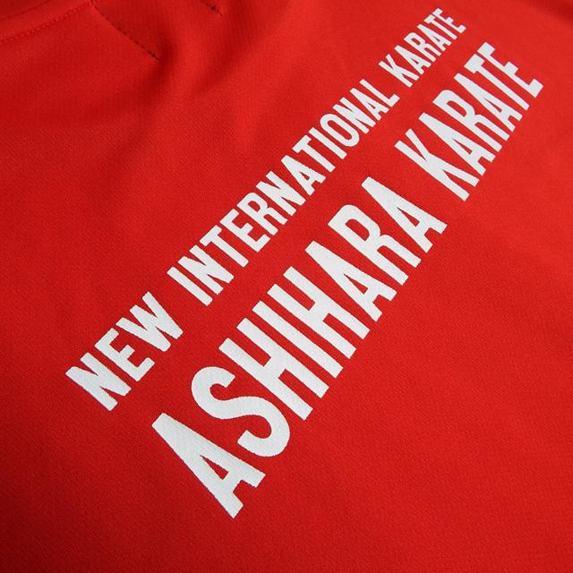 Ashihara Kaikan  芦原会館 復刻デザイン Basic Tシャツ Red