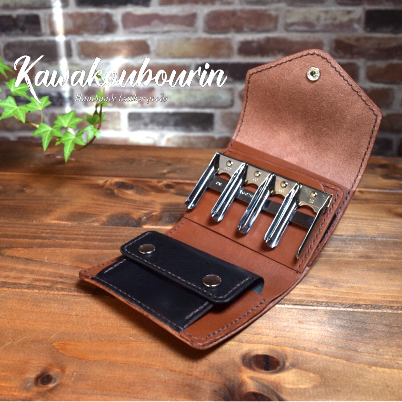【オーダーメイド制作例】キーケース付きコインキャッチャー財布   (KA155b2)