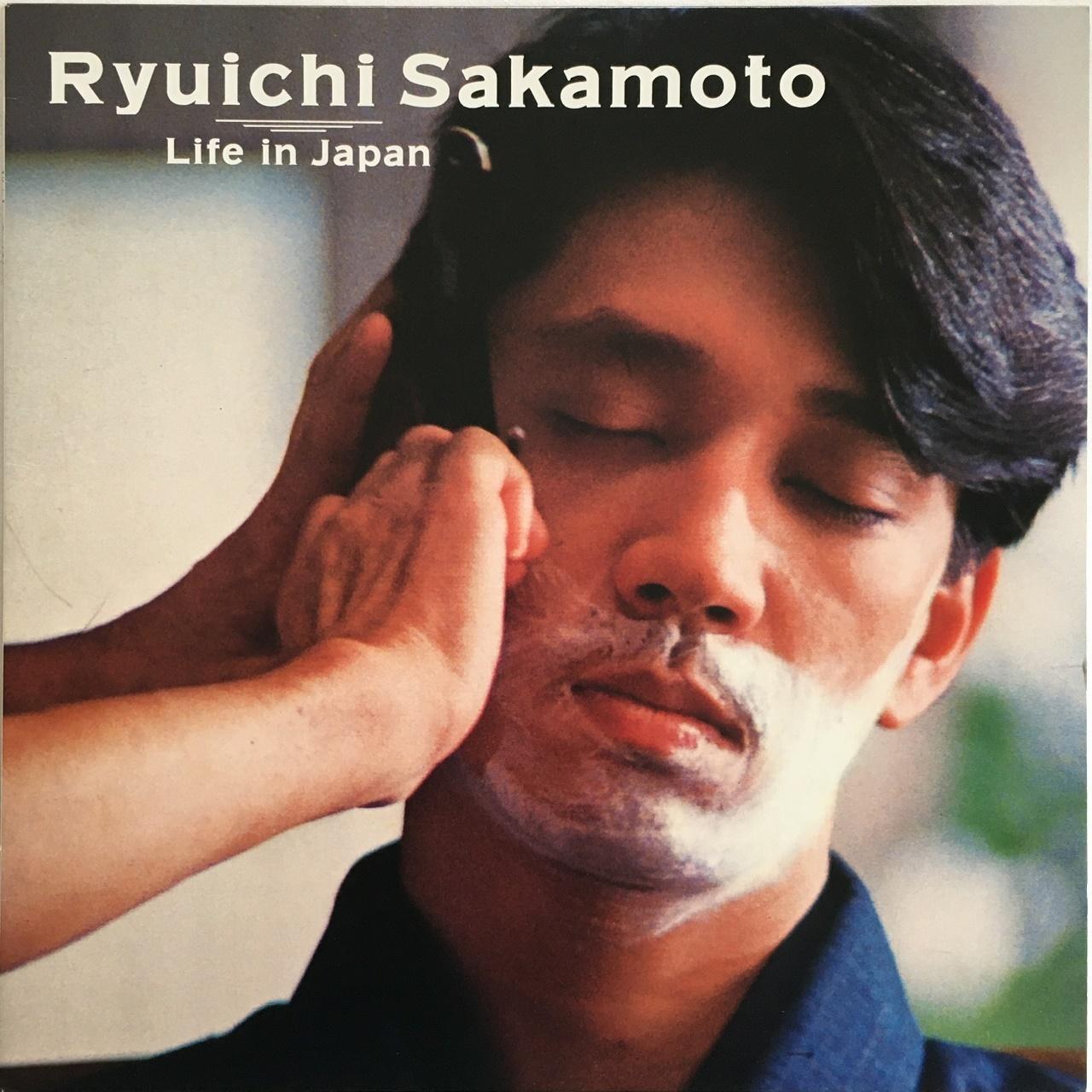 【12inch・国内盤】坂本龍一 / Life in Japan