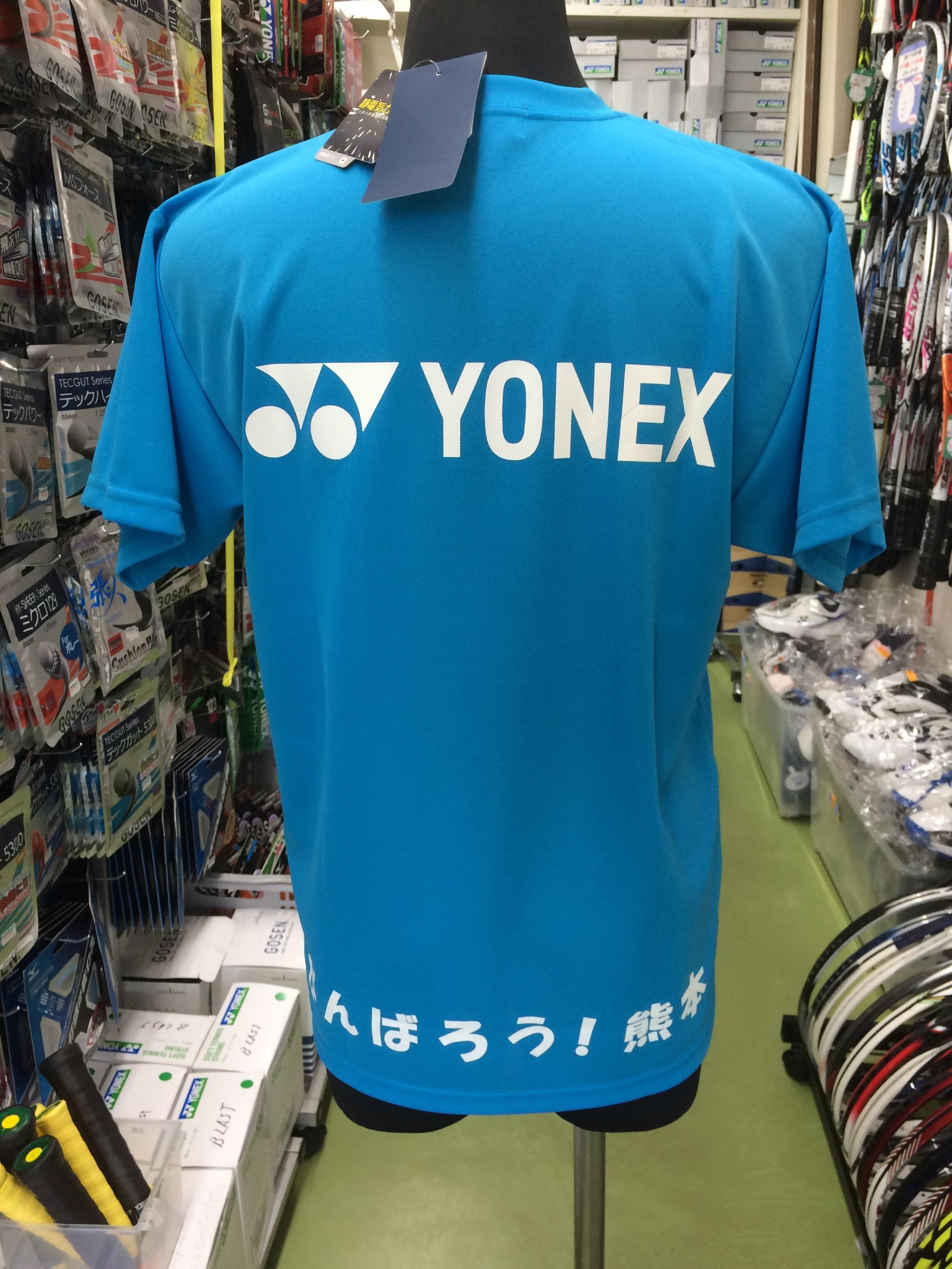 ヨネックス ユニドライTシャツ YOB16347 - 画像2