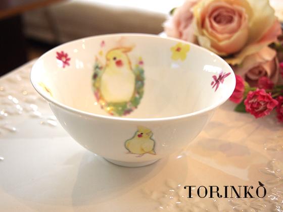オカメインコ   飯碗 お茶椀
