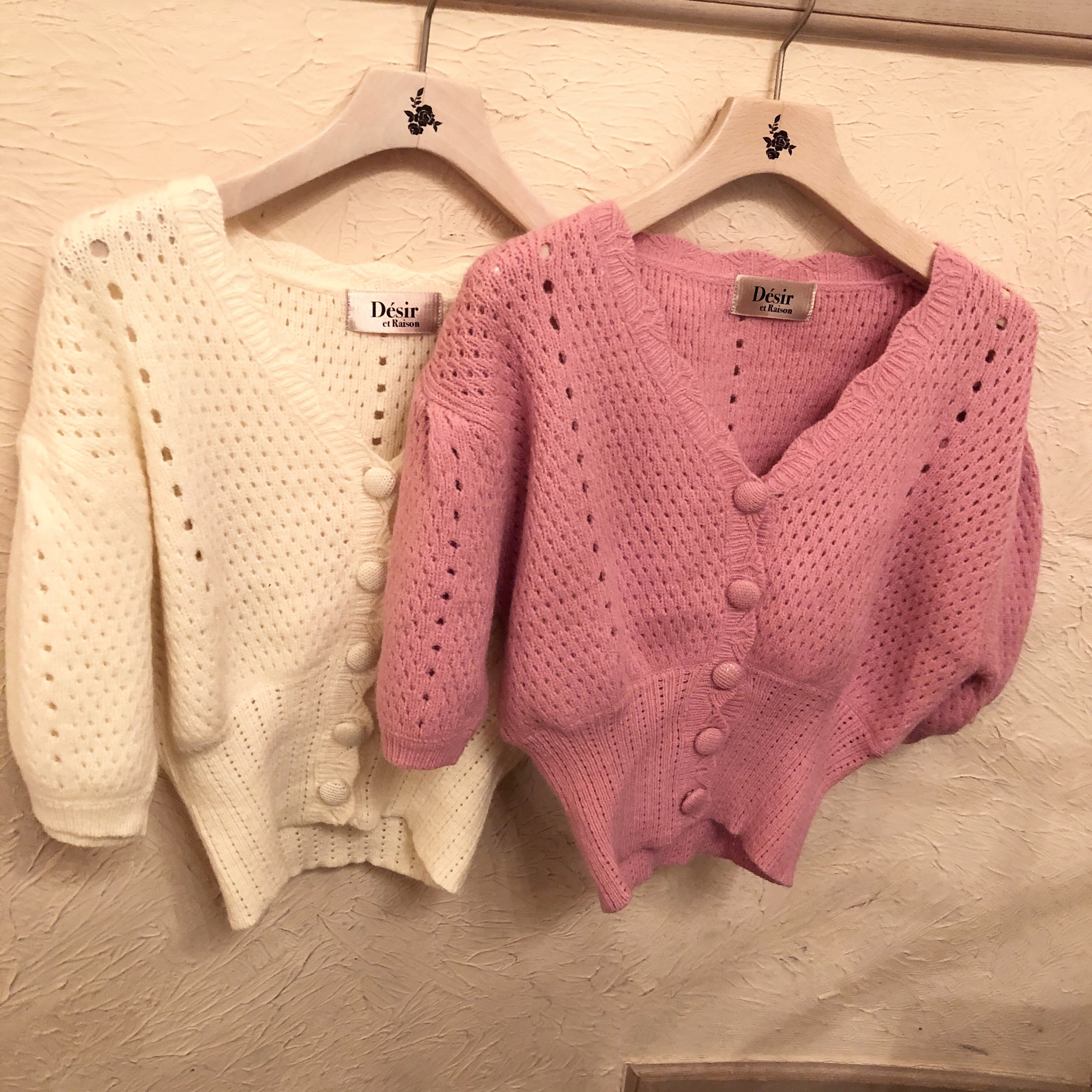 wave crochet cardigan