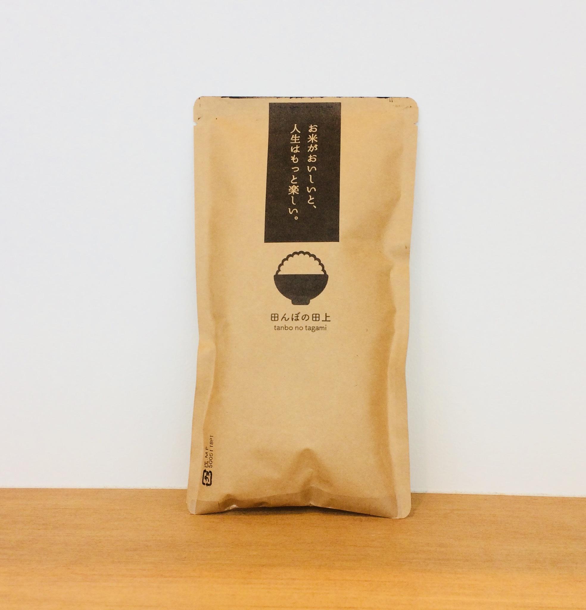 [送料無料]自然栽培のコシヒカリ 2合(300g)