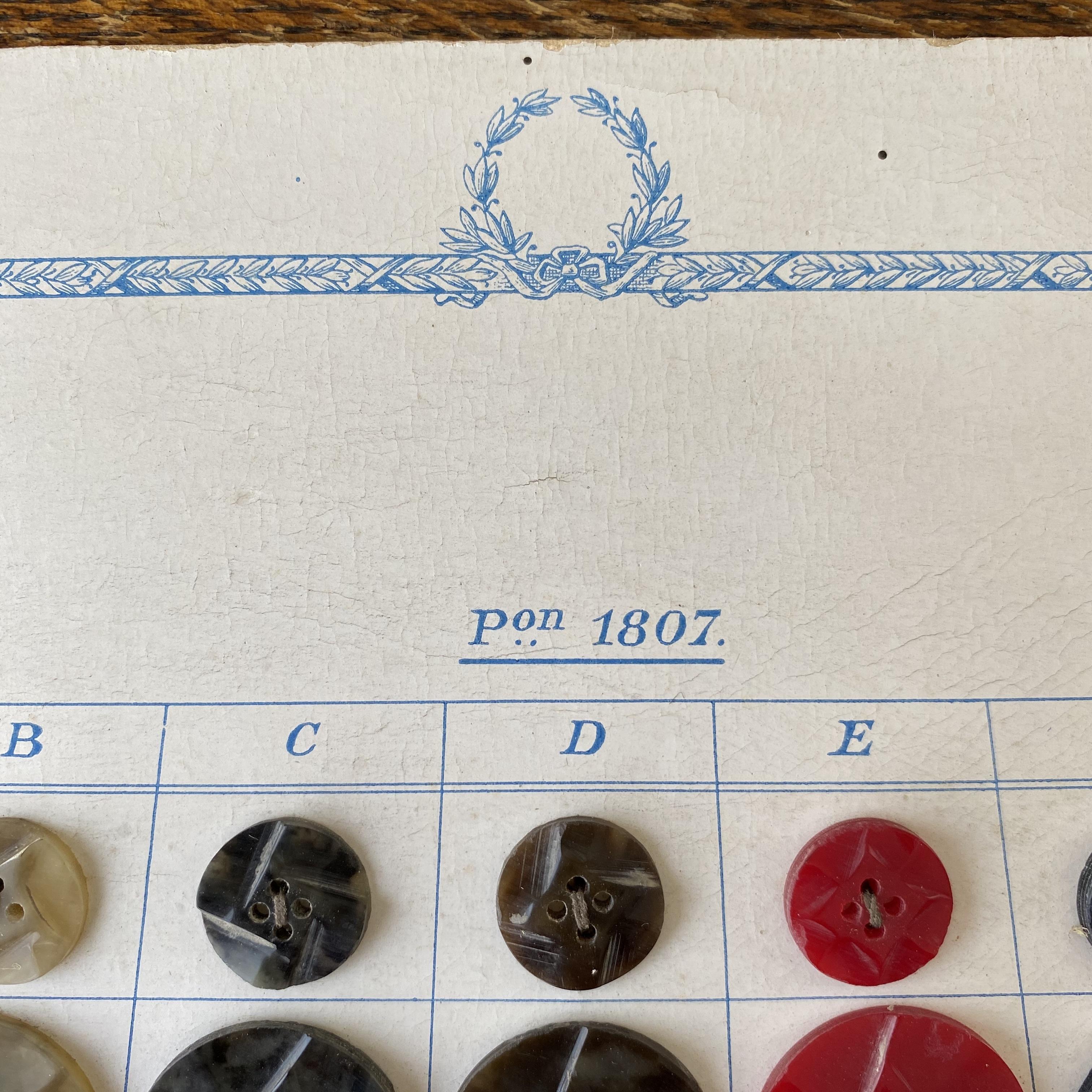 France ボタンサンプル・d /  de0057