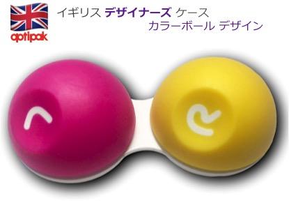 コンタクトケース | キャップ表面がタイヤ素材。カラフルな色合いが特徴の【カラーボール・デザイン】 (ピンク & イエロー) - 画像1