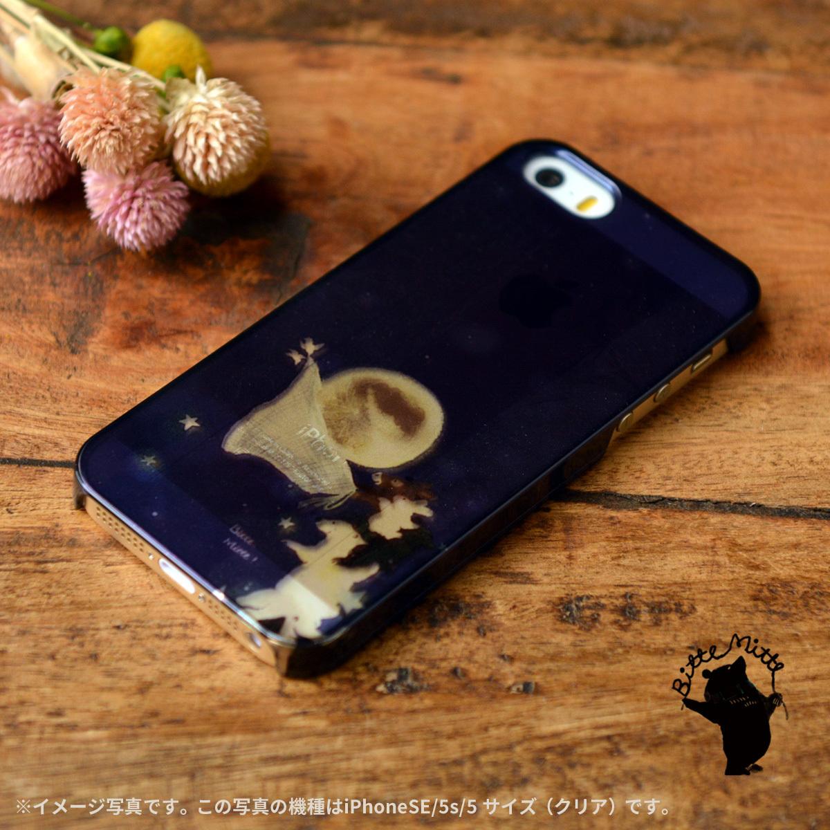 【BASE店限定】アイフォンse ケース クリア iPhoneSE クリアケース キラキラ かわいい 夜空 星空 月の収穫/Bitte Mitte!