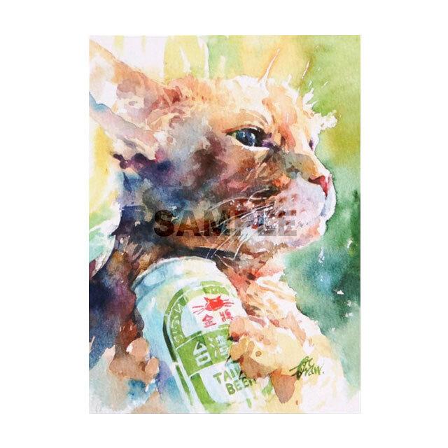 台湾ポストカード 水彩猫「猫也是酔了」