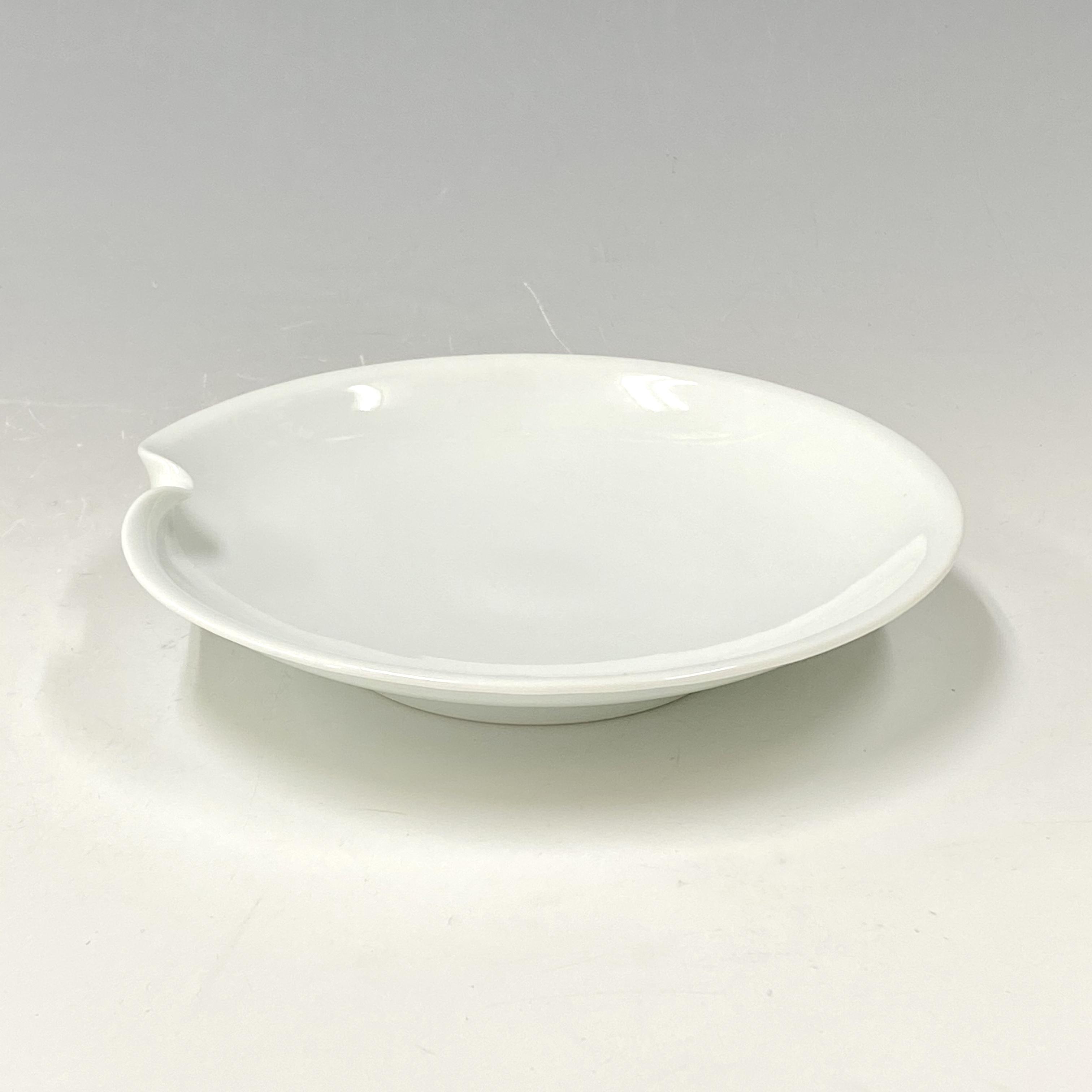 【中尾恭純】白磁一方押皿