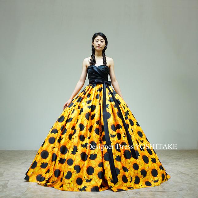 【オーダー制作】ウエディングドレス(無料パニエ) 上半身ブラックサテン&プリーツ仕様にスカートは向日葵柄サテンドレス(パニエ付)結婚式※制作期間3週間から6週間