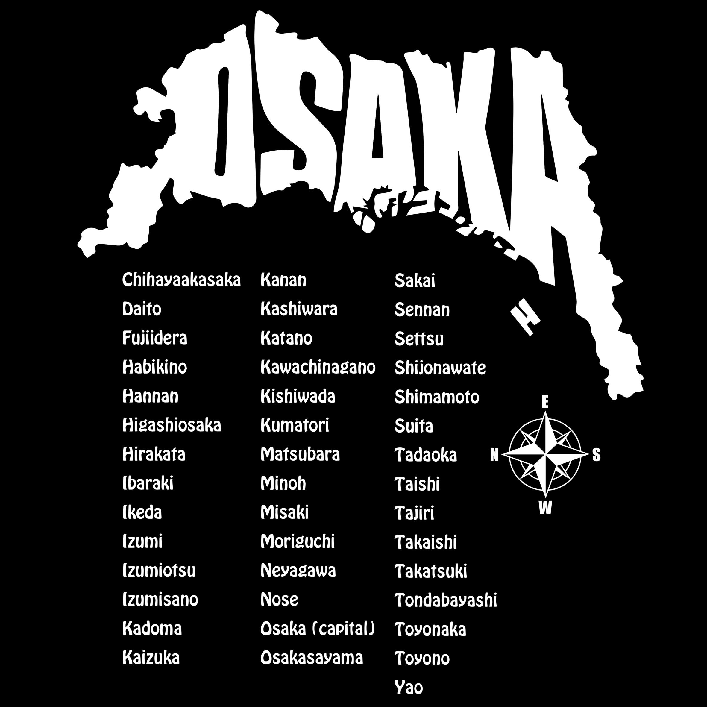 OSAKA × STAR UOZU コラボパーカー