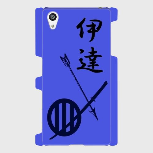 伊達氏家紋 / Androidスマホケース(ハードケース)