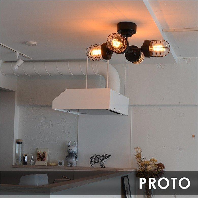 PROTO 4灯シーリングライト 照明 プロト 全2色