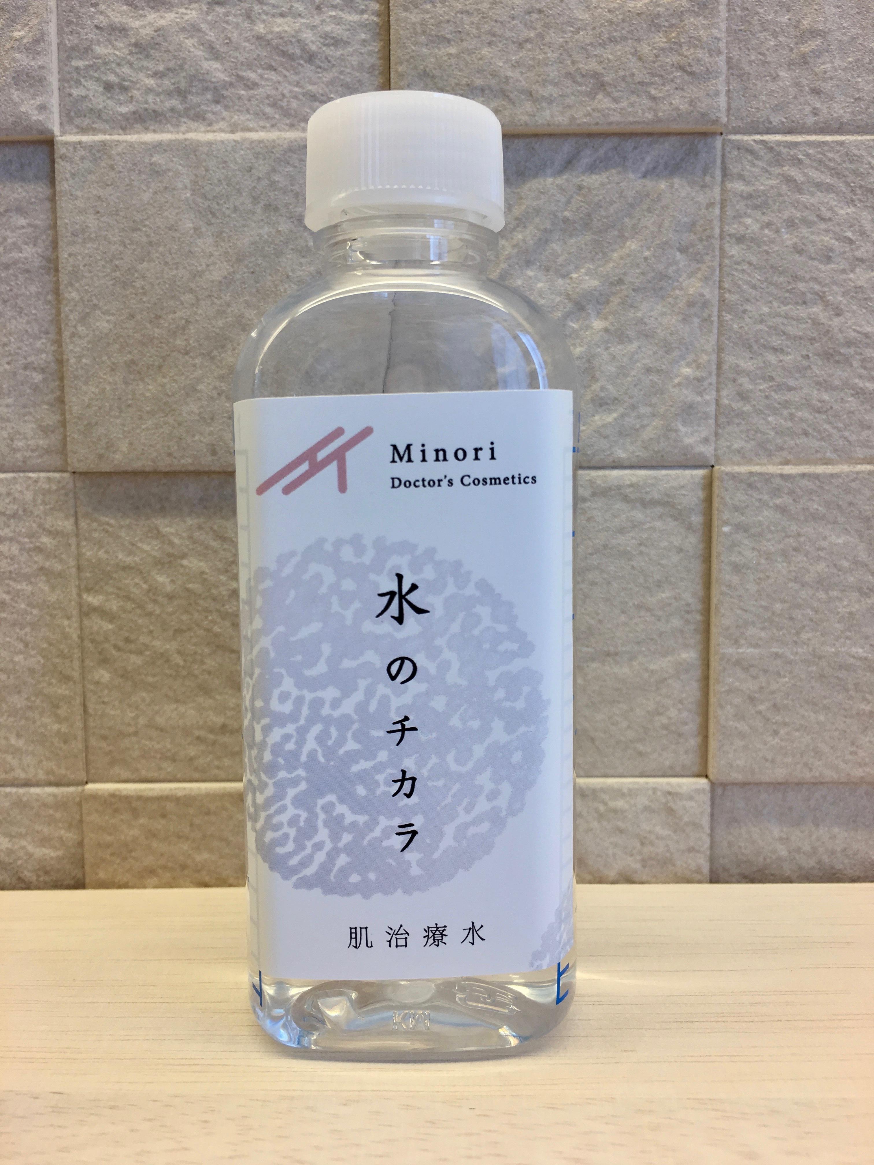 肌治療水 100ml ※詰め替え用