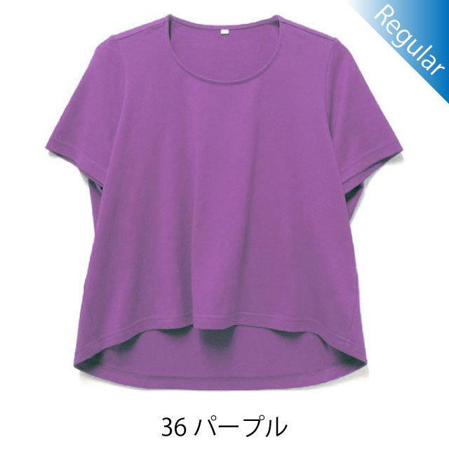 半袖丸首Tシャツ / 36パープル / 身長152cm→142cm / アイラブグランマ・スムースネック / 型番TC02-152