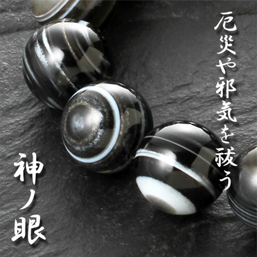 【神ノ眼】天然石 超大珠天眼石 ミラクルブレスレット <ミラクル・パワーカード付き>(16mm)