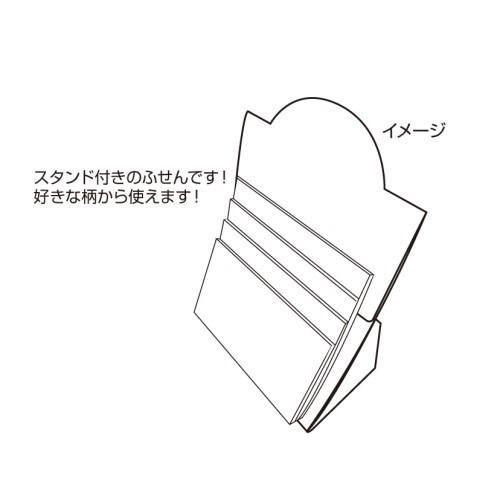 PUI PUI モルカー えらべるふせんスタンド (1) /  エンスカイ